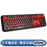 [富廉網] 【INTOPIC】USB打字機造型鍵盤 KBD-USB-65
