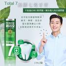 韓國Total 7 蜂膠七效牙膏 120g