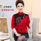 媽媽針織衫 中老年女裝秋冬針織衫40-50歲媽媽裝長袖套頭毛衣加絨加厚中年女 快速出貨