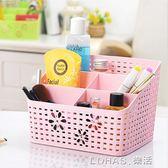 桌面收納盒塑料化妝品盒藤編收納筐創意文具盒加厚筆筒整理盒 樂活生活館