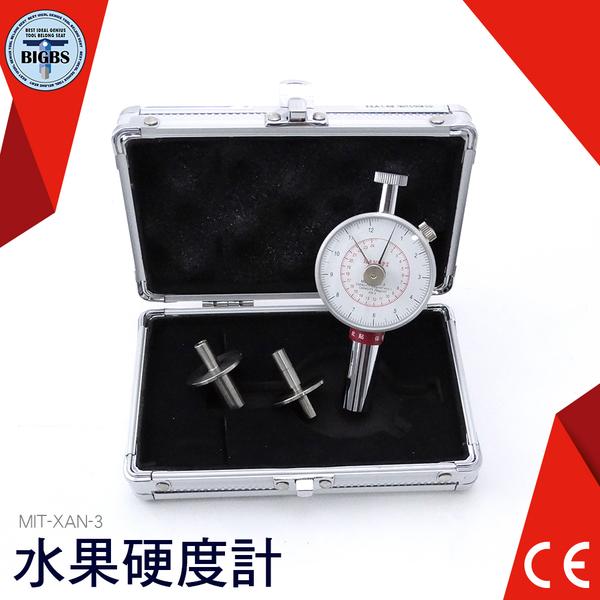 XAN-3 水果硬度計 果實硬度 瓜果測試 硬度檢測