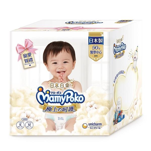 滿意寶寶 Mamy Poko 極上呵護尿布/紙尿褲_寵愛賀禮 (S60*2+M62*1)
