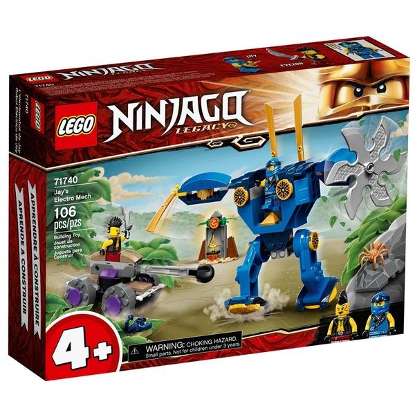 LEGO樂高 Ninjago忍者系列 阿光的電氣機器人_LG71740