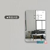 全身鏡 衛浴洗手間穿衣全身鏡化妝臺鏡子壁掛貼墻粘貼打孔安裝飾家用鏡子JY