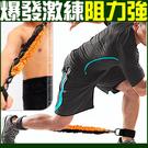 綁腿彈力繩│60磅LATEX乳膠腳踝拉力繩美腿機.拉力帶拉力器.抗力繩擴胸器跆拳道另售健腹機器
