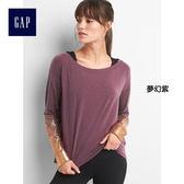 GapFit女裝 運動透氣系列莫代爾金屬感長袖運動衫 911496-夢幻紫