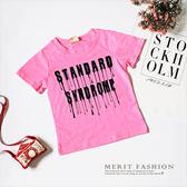 美式街頭字母造型短袖T恤 桃紅 女童 短T 夏天 百搭 休閒 舒適 圓領 韓版 哎北比童裝