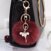韓版創意時尚汽車鑰匙扣女毛絨可愛女包飾品甜美公主毛球背包吊飾 DN3123【野之旅】