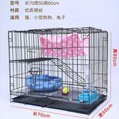 黑五好物節貓籠子便攜外出貓籠子二層雙層貓籠子小型貓籠子貓籠子小寵   巴黎街頭