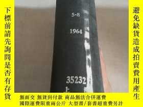 二手書博民逛書店MONTHLY罕見CATALOG.5-8.1964(每月目錄)(