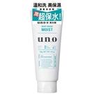 UNO 新 潤洗顏 洗面乳 130g