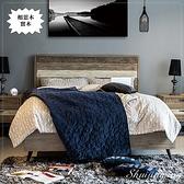 【水晶晶家具/傢俱首選】JF0504-2哈瓦那6尺相思實木仿舊木紋加大雙人床(不含床墊)