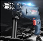 博世TSB5500沖擊鉆家用多功能手電鉆轉博士電動工具手槍鉆GSB570   名購居家 ATF 220v