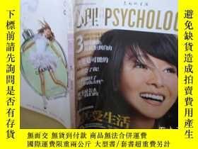 二手書博民逛書店心理罕見PSYCHOLOGIES  2009年6月號 總第38期