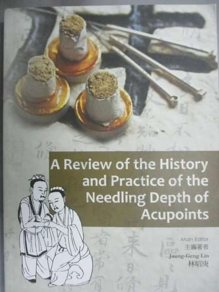 【書寶二手書T3/歷史_EPD】A Review of the History and Practice of the