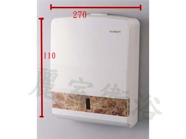 【麗室衛浴】TAP CYS-680 擦手紙架 270*110*36