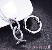 鈦鋼親吻魚變形戒指男項鏈指環兩用可伸縮潮人個性情侶折疊魔戒子 DR3252【Rose中大尺碼】