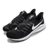 Nike 慢跑鞋 Air Zoom Vomero 14 黑 白 男鞋 運動鞋 【ACS】 AH7857-011