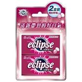 Eclipse易口舒無糖薄荷錠-繽紛野莓62g【愛買】