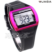 JAGA捷卡 多功能數位電子男錶 女錶 中性錶 兒童手錶 防水手錶 可游泳 計時碼錶 M879-AG(黑粉)