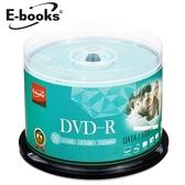 E-books 晶鑽版 16X DVD-R 50片桶【愛買】