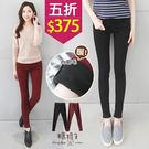 【五折價$375】糖罐子內刷毛口袋窄管褲→現貨【KK4970】