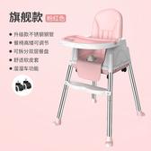 兒童餐椅 寶寶餐椅吃飯可折疊便攜式幼兒椅子多功能餐桌椅座椅兒童飯桌