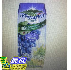 [COSCO代購] 嘉紛娜 100康果多酚多酚葡萄汁 250毫升 X 24入 _W111426