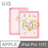三麗鷗Kitty系列智能休眠可立式磁扣保護套Apple iPad Pro (11吋)