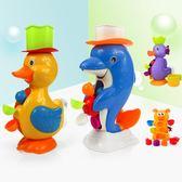 小海豚水車轉轉樂寶寶洗澡玩具兒童戲水玩具男孩女孩嬰幼兒水上 全館八五折