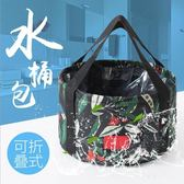 戶外用品 旅行洗臉盆小號便攜收納大容量折疊水盆  LY5716『愛尚生活館』