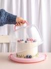 蛋糕盒 蛋糕盒重復使用透明6/8/10寸紙杯蛋糕便攜手提塑料打包裝盒子家用【快速出貨八折下殺】
