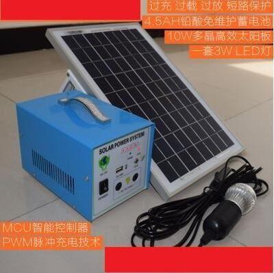 太陽能板小型光伏發電系統太陽能電池板發電系統家用全套太陽能發電機戶外igo 伊蒂斯女裝