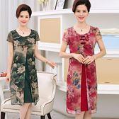 媽媽夏裝中年女裝氣質雪紡裙子改良旗袍LJ6701『miss洛羽』