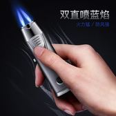jobon中邦防風打火機充氣氣體個性創意藍焰明火直沖雪茄火機金屬 英雄聯盟MBS
