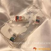 牛奶滴膠蘋果11手機殼iphone7/promax軟8plus/xr/se女夜市量販【小獅子】