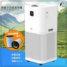 【送濾網X2】等離子空氣清淨機 JAIR-P550 空氣淨化器 空氣清淨器 空氣過濾機 淨化空氣