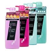 mod's hair 熱感修護/輕感淨潤 洗髮乳/潤髮乳 500ml 多款供選 ☆巴黎草莓☆