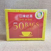 (日本沖泡)日東紅茶 1盒90公克/50入【4902831123254】