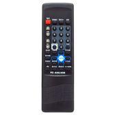 【SAMPO 聲寶】 RC-A8A / RC-A9A 傳統電視遙控器