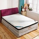 【名流寢飾家居館】蔚藍海岸SmartSilk 綠能水冷膠雙層乳膠三線獨立筒床墊(雙人)