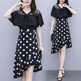 魚尾洋裝 大碼女裝夏2020新款收腰顯瘦雪紡波點裙氣質設計連身裙 TR1093『寶貝兒童裝』
