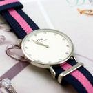 [瑞典 DW名品] Daniel Wellington 奢華水晶藍粉紅帆布腕錶