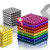 巴克球星巴磁力球1000顆魔力珠磁鐵吸鐵石益智馬八克積木減壓玩具【快速出貨八折特惠】
