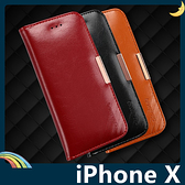iPhone X/XS 5.8吋 捨得二保護套 卡來登 真皮側翻皮套 內殼軟包邊 支架 插卡 磁扣 手機套 手機殼