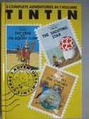 【書寶二手書T6/漫畫書_ZAZ】The Adventures of Tintin Volume 3_Herge