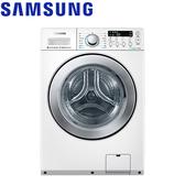 回函送★【SAMSUNG三星】14KG洗脫烘滾筒洗衣機WD14F5K5ASW/TW(白)