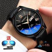 85折免運-流行男錶時尚藍光手錶超薄男生手錶正韓學生潮男機械防水夜光皮帶男錶石英