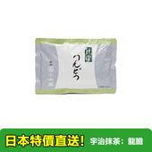 【海洋傳奇】日本丸久小山園抹茶粉龍膽 100g袋裝 宇治抹茶粉  無糖