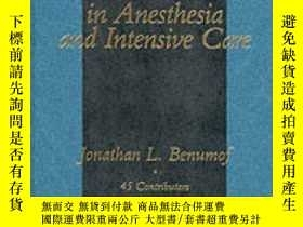 二手書博民逛書店Clinical罕見Procedures in Anesthesia and Intensive Care-麻醉與